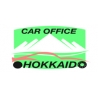 CAR OFFICE 北海道