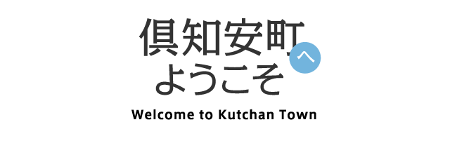 Welcome to Kutchan-cho